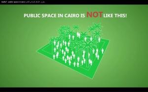 Mafto7 - Public space in cairo مفتوح - الأماكن العامة فى القاهرة