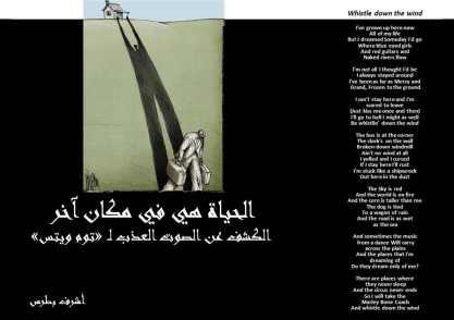 poster_ashraf_botros