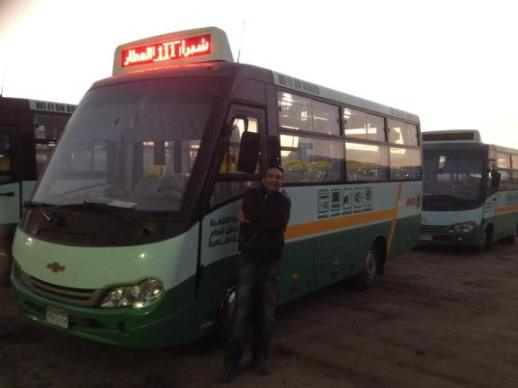 Smart bus photo by Mohamed Animer
